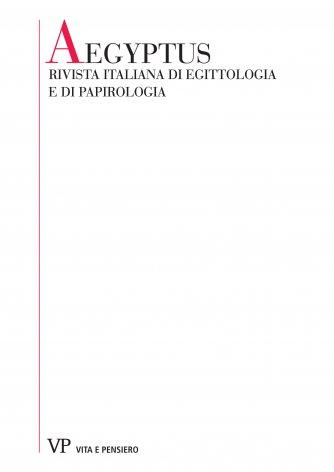 Aggiunte e correzioni: a pubblicazioni di papirologia di egittologia