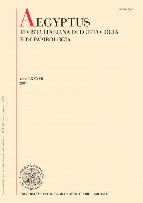 AEGYPTUS - 2007 - 1